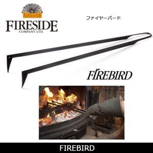 FIRESIDE ファイヤーサイド ファイヤーバード 【BBQ】 火ばさみ 火かき棒 焚火 バーベキュー キャンプ|snb-shop