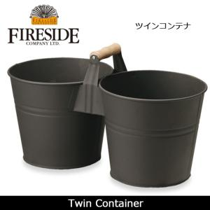 FIRESIDE ファイヤーサイド ツインコンテナ 【ZAKK】 コンテナ 小物入れ|snb-shop