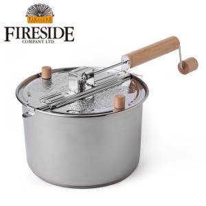 FIRESIDE ファイヤーサイド ポップコーンポッパー ステンレス Popcorn-popper Stainless 24007 【BBQ】【CKKR】|snb-shop