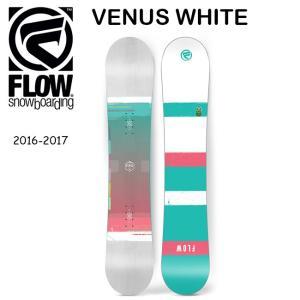 2017 FLOW フロー スノーボード VENUS WHITE 【板】|snb-shop