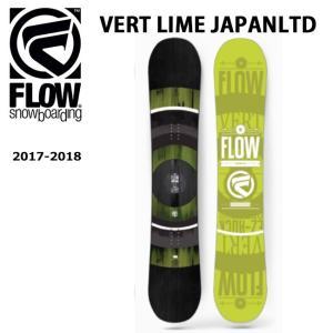2018 FLOW フロー スノーボード 板 VERT LIME JAPAN LTD 【板】|snb-shop