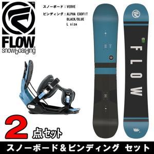 2018 FLOW フロー スノーボード VERVE &ビンディング ALPHA BLACK/BLUE L の2点セット(flo18-009/flo18-209)【板】【ビンディング】|snb-shop