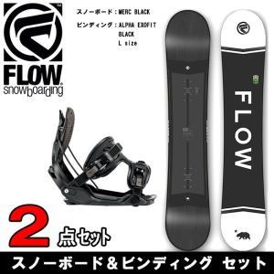 2018 FLOW フロー スノーボード MERC BLACK&ビンディング ALPHA BLACK Lの2点セット(flo18-010/flo18-209)【板】【ビンディング】|snb-shop