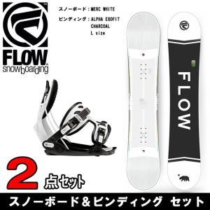 2018 FLOW フロー スノーボード MERC WHITE &ビンディング ALPHA CHARCOAL Lの2点セット(flo18-011/flo18-209)【板】【ビンディング】|snb-shop