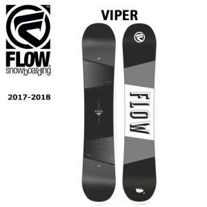 2018 FLOW フロー スノーボード 板 VIPER 【板】|snb-shop