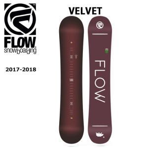 2018 FLOW フロー スノーボード 板 VELVET 【板】|snb-shop