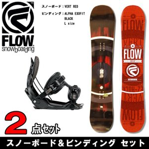 2018 FLOW フロー スノーボード VERT RED &ビンディング ALPHA BLACK Lの2点セット(flo18-019/flo18-209)【板】【ビンディング】|snb-shop