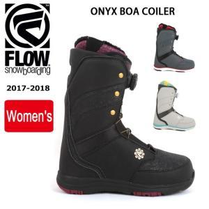2018 FLOW フロー ブーツ ONYX BOA COILER 【ブーツ】メンズ レディース|snb-shop