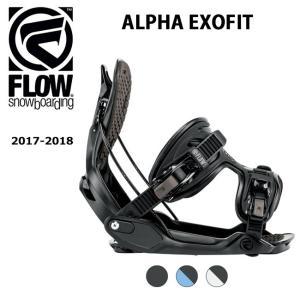 2018 FLOW フロー ビンディング ALPHA EXOFIT 【ビンディング】