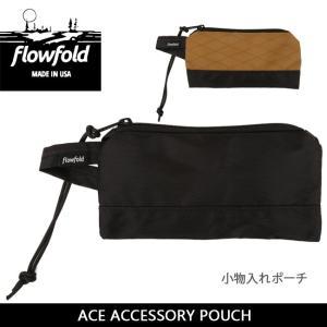 FLOW FOLD フローフォールド ACE ACCESSORY POUCH FFAP 【カバン】 ポーチ 小物入れ【メール便・代引不可】|snb-shop