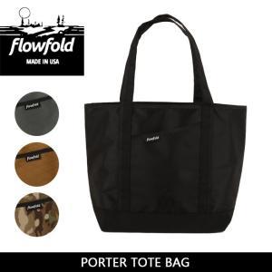 FLOW FOLD フローフォールド PORTER TOTE BAG FFTB 【カバン】 トートバッグ エコバッグ|snb-shop