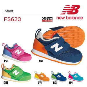 ニューバランス new balance スニーカー INFANT FS620/日本正規品 キッズ ジュニア用 ベビー|snb-shop