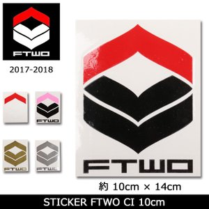 FTWO エフティダブルオー ステッカー STICKER FTWO CI 10cm 【雑貨】スノーボードアクセサリー ステッカー シール|snb-shop
