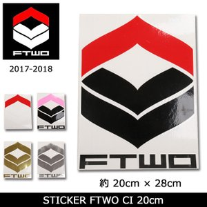 FTWO エフティダブルオー ステッカー STICKER FTWO CI 20cm 【雑貨】スノーボードアクセサリー ステッカー シール|snb-shop