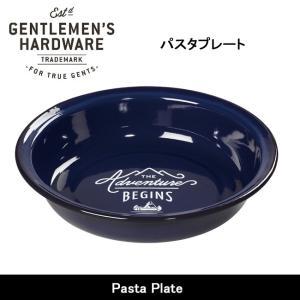 GENTLEMEN'S HARDWARE/ジェントルマン ハードウェア Pasta Plate 【BBQ】【COOK】プレート お皿 キャンプ アウトドア|snb-shop