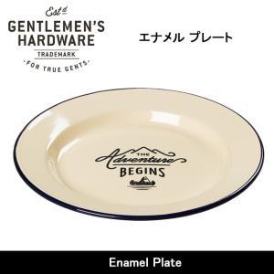GENTLEMEN'S HARDWARE/ジェントルマン ハードウェア Enamel Plate 【BBQ】【COOK】プレート お皿 キャンプ アウトドア|snb-shop
