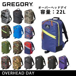 GREGORY/グレゴリー バックパック オーバーヘッドデイ OVERHEAD DAY 日本正規品 バックパック デイパック リュック アウトドア /カバン/|snb-shop