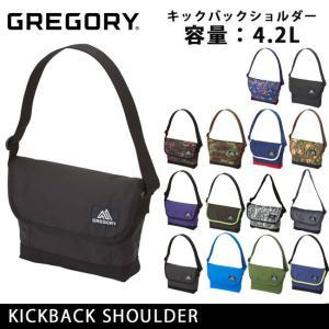 GREGORY/グレゴリー ショルダーバック キックバックショルダー KICKBACK SHOULDER 日本正規品 メンズ レディース アウトドア【ショルダー】|snb-shop
