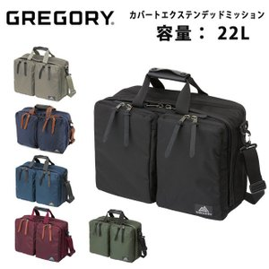 GREGORY/グレゴリー ダッフルバック カバートエクステンデッドミッション COVERT EXTENDED MISSION 日本正規品|snb-shop