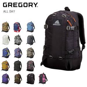 GREGORY/グレゴリー バックパック オールデイ ALL DAY 日本正規品 バックパック デイパック リュック アウトドア /カバン/鞄 メンズ/レディース|snb-shop