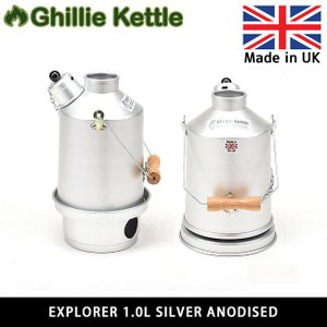 Ghillie Kettle ギリーケトル EXPLORER 1.0L SILVER ANODISED (S/A) 3215011 【BBQ】【GLIL】キャンプ アウトドア ボイラー|snb-shop