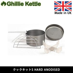 Ghillie Kettle ギリーケトル クックキットS HARD ANODISED (H/A) 3215023 【BBQ】【GLIL】キャンプ アウトドア ボイラー|snb-shop