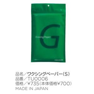 ガリウム GALLIUM ワクシングペーパーS TU0006|snb-shop