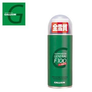 ガリウム GALLIUM GENERAL F 100 SW2087|snb-shop