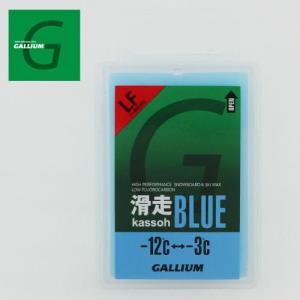 ガリウム GALLIUM 滑走 BLUE (50g)/SW2124|snb-shop