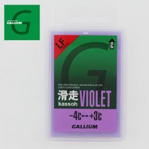ガリウム GALLIUM 滑走 VIOLET (50g)/SW2125|snb-shop