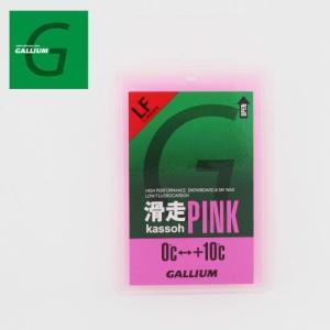 ガリウム GALLIUM 滑走 PINK (50g)/SW2126|snb-shop