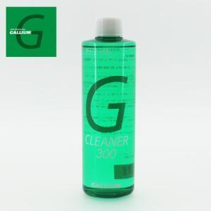 ガリウム GALLIUM クリーナー300 (300ml)/SW2103|snb-shop