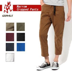 グラミチ GRAMICCI ナロー クロップド パンツ Narrow Cropped Pants gmp-0820-noj snb-shop