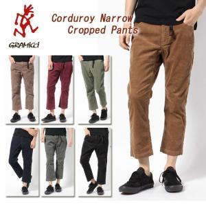 グラミチ GRAMICCI コーデュロイ ナロー クロップ ドパンツ Corduroy Narrow Cropped Pants gmp-0820-wkj snb-shop