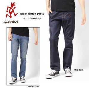 グラミチ GRAMICCI デニム ナローパンツ Denim Narrow Pants GMP-14F005 GMP-011 正規品 gmp-14f005 snb-shop
