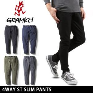 グラミチ GRAMICCI パンツ 4WAY ST SLIM PANTS GMP-17F009 【服】 ボトムス アンクル丈 くるぶし丈 コットンパンツ クライミング ファッション|snb-shop