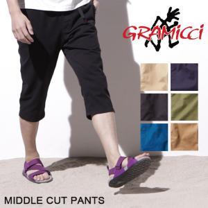 グラミチ GRAMICCI パンツ MIDDLE CUT PANTS ミドルカットパンツ GMP-18S004 【服】 ストレッチパンツ スポーティ ロングパンツ|snb-shop