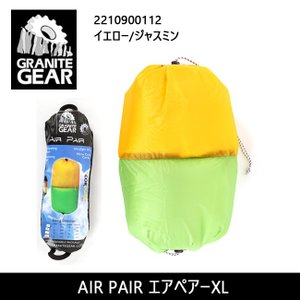 GRANITE GEAR グラナイトギア 収納袋 AIR PAIR エアペアーXL 2210900112 【カバン】収納袋 アウトドア キャンプ トラベル 旅行 登山|snb-shop