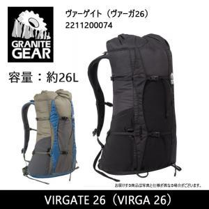 GRANITE GEAR グラナイトギア バックパック VIRGATE 26(VIRGA 26)ヴァーゲイト(ヴァーガ26) 2211200074|snb-shop