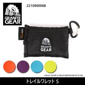 【メール便・代引不可】GRANITE GEAR グラナイトギア 小物入れ トレイルワレット S 2210900068 【カバン】|snb-shop