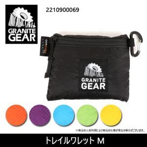 【メール便・代引不可】GRANITE GEAR グラナイトギア 小物入れ トレイルワレット M 2210900069 【カバン】|snb-shop