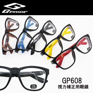 BIVOUAC GLASS/ビバークグラス 度付きメガネ GP608 視力補正用眼鏡|snb-shop