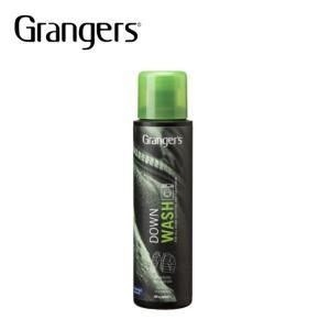 Granger's グランジャーズ  ダウン ウォッシュ 04831 【水性クリーナー/ケア用品/ウ...