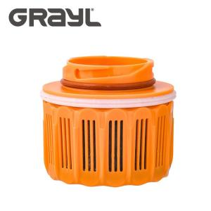 GRAYL グレイル ジオプレス カートリッジ 1899154 【水筒/洗浄ボトル/アウトドア/キャンプ/ろ過】|snb-shop