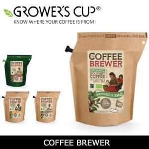 グロワーズカップ GROWERS CUP グルメコーヒー GROWERS CUP COFFEE BREWER プレミアムコーヒー スペシャルティコーヒー snb-shop