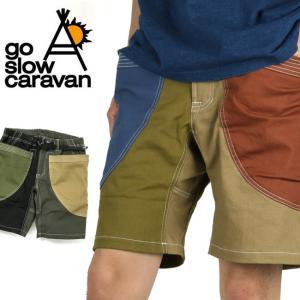 go slow caravan ゴースローキャラバン ストレッチツイルクレイジーワキポケイージーショーツ  380238 【ショートパンツ 短パン ショーパン】 snb-shop