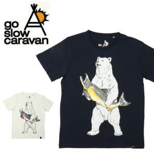 go slow caravan ゴースローキャラバン サケを持ったクマTEE 311913 【Tシャツ/コットン/アウトドア/フェス】【メール便・代引不可】 snb-shop