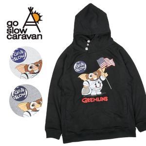 go slow caravan ゴースローキャラバン 宇宙ギズモパーカー 325401 【トップス/...