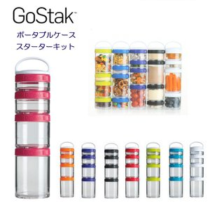GoStak/ゴースタック ポータブルケース ゴースタック スターターキット|snb-shop