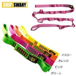 GRIP SWANY/グリップスワニー キャンプアクセサリー/ネビュラチェーン/GSA-17|snb-shop